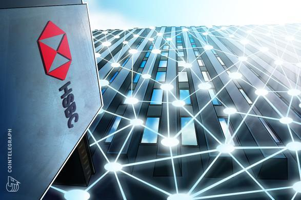 شرکت (HSBC) بنگلادش از بلاکچین (blockchain) برای وارد کردن 20 هزار تن نفت کوره از سنگاپور استفاده کرده است