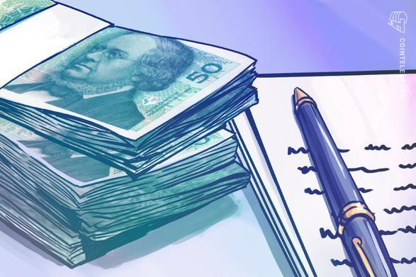 در بحبوحه ارزیابی ارز دیجیتال ملی (CBDC) در نروژ ، تنها 4 درصد از پرداخت ها در این کشور با استفاده از پول نقد انجام می شود