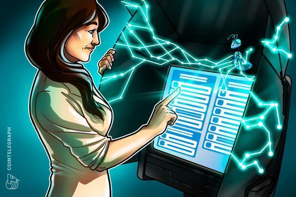 توسعه پروتکل رای گیری الکترونیکی مبتنی بر بلاکچین (blockchain) توسط شرکت ژاپنی (Layer X Labs)