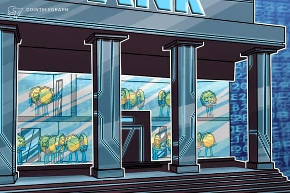 بانک آلمانی صندوق سرمایه گذاری دارایی های دیجیتال خود را راه اندازی خواهد کرد