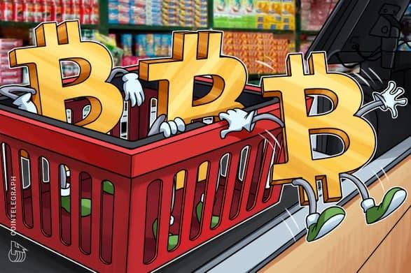 بیت کوین (Bitcoin) در رتبه سوم بیشترین میزان معاملات در بازارای مالی
