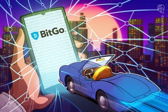 دارایی های تحت مدیریت بیت گو (BitGo) با روند رشد سرمایه گذاران نهادی به 16 میلیارد دلار رسید