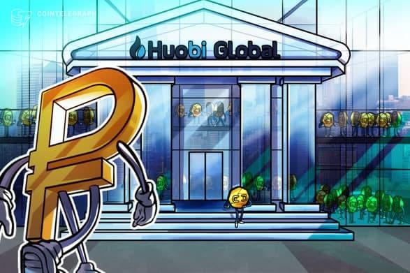 هیوبی گلوبال (Huobi Global) اکنون از خرید و فروش ارزهای دیجیتال از طریق روبل پشتیبانی می کند