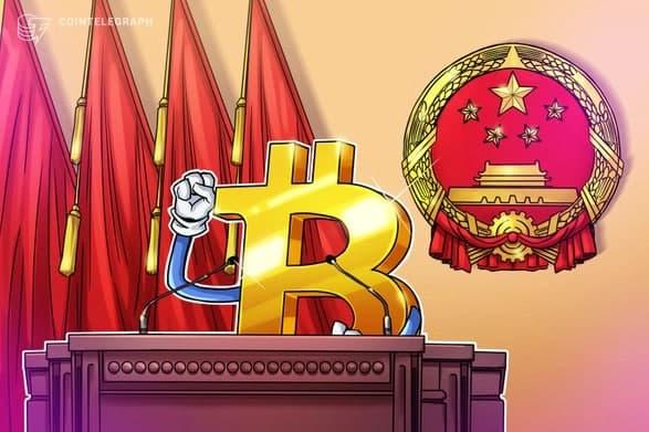طبق گفته یکی از تحلیلگران ، سال نو چینی می تواند فشار فروش بیت کوین (Bitcoin) را افزایش دهد
