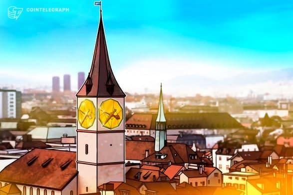 یکی از قدیمی ترین بانک های سوئیس خدمات معامله ارزهای دیجیتال را ارائه می دهد