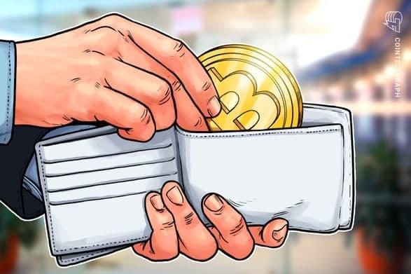 مدیر عامل شرکت آرگو بلاکچین حقوق خود را به صورت بیت کوین (Bitcoin) دریافت می کند