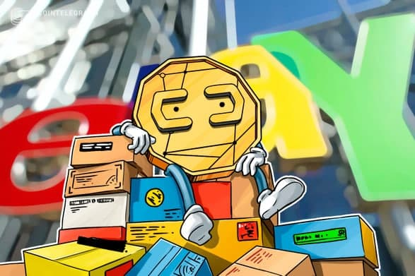 ای بی (eBay) در حال بررسی امکان پرداخت با ارزهای دیجیتال و تسهیل فروش (NFT) ها در پلتفرم خود است