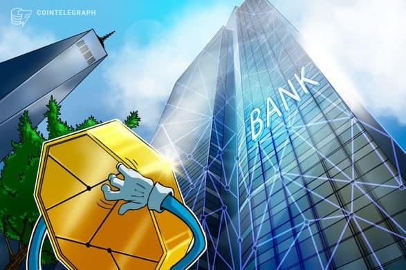 بانک جهانی درخواست السالوادور برای کمک به پذیرش بیت کوین (BTC) را رد کرد