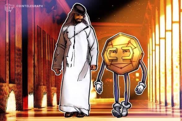 امارات متحده عربی در صدد آزمایش و راه اندازی ارز دیجیتال بانک مرکزی است