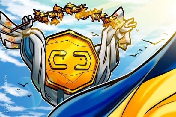 بانک مرکزی اوکراین رسما اجازه صدور ارز دیجیتال را دریافت کرد