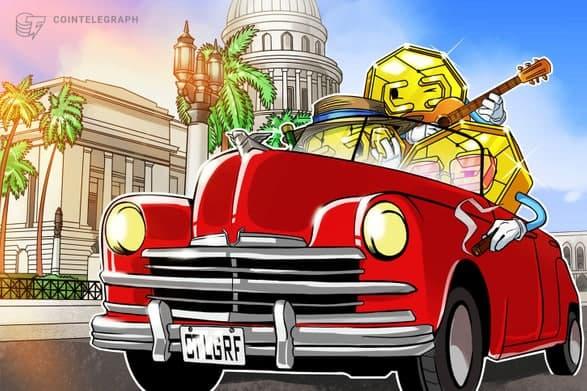 دولت کوبا در صدد بررسی و قانونگذاری ارزهای دیجیتال است