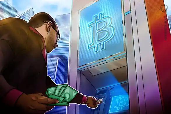 السالوادور بر اساس تعداد خودپردازهای بیت کوین (Bitcoin) در رتبه سوم جهان قرار دارد